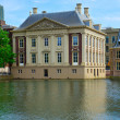 Mauritshuis, Den Haag, Netherlands - Stock Photo