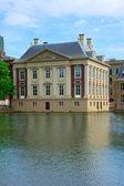 Mauritshuis, Den Haag, Netherlands — Stock Photo