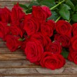 Bouquet of red roses — Stock Photo #11277261