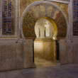 Mihrab of the Mezquita, Cordoba, Spain — Stock Photo