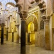 Mihrab of the Mezquita, Cordoba, Spain - Stock Photo