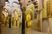 Mihrab der mezquita, cordoba, spanien — Stockfoto