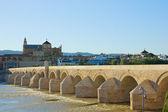 Old town of Cordoba, Spain — Stock Photo