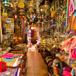 Market in Granada, Spain — Stock Photo