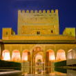 Cortyard of Alhambra at night, Granada, Spain — Stock Photo