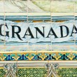 Granada sign over a mosaic wall — Stock Photo