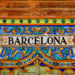 Barcelona sign over a mosaic wall — Stock Photo