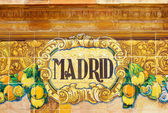 Madrid sign over a mosaic wall — Stock Photo