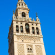 Bell tower of Cathedral church,  Seville, Spain - Stock Photo