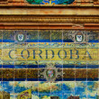 Cordoba sign over a mosaic wall — Stock Photo