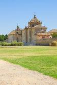 Monastery Cartuja, Sevilla, Spain — Stock Photo