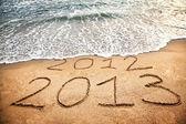 新しい年 2013 年が来ています。 — ストック写真