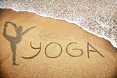 Yoga on the sand — Stock Photo