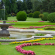 Botanical Garden of Vienna — Stock Photo