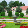 Botanical Garden of Vienna — Stockfoto