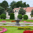 Stock Photo: Botanical Garden of Vienna
