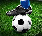 Soccer player with ball — Stock Photo