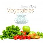 Постер, плакат: Vegetables