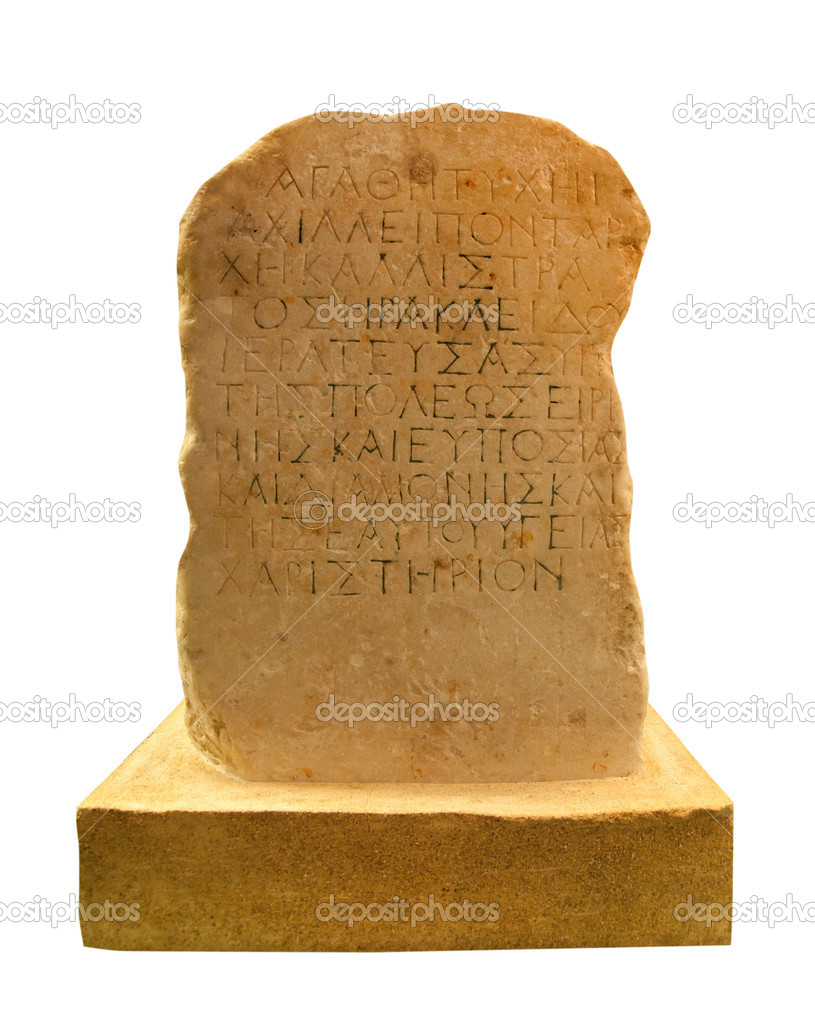 Ancient Greek writing on the stone isolated on white — Stock Photo #11986873