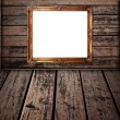 Photo frame on the wood texture. — Stock Photo #11530371