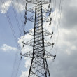 Stock Photo: High voltage power pole