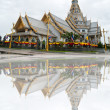 Thailand temple — Stock Photo #11753325