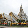 Thailand temple - Stockfoto