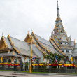 Thailand temple — Stock Photo #11753384