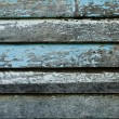 Stock Photo: Old wood texture.