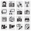 Stock Vector: Reporter icons set