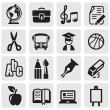 Icons set school — Stock Vector