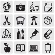 Stock Vector: Icons set school