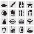 Set barbecue — Stock Vector #11539857
