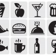 Food icons — Stock Vector #11803292