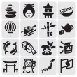 Japanese icon set - Stock Vector