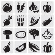 Vegetables vector set — Stock Vector #11933982