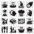 Kitchen icons — Stock Vector #12353483