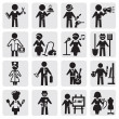 Occupations and professions set — Stock Vector #12386668