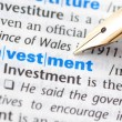 Investment - Dictionary Series — Stock Photo