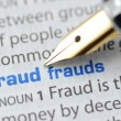Stock Photo: Fraud - Dictionary Series