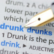 Drunk - Dictionary Series — Stockfoto