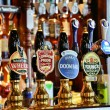 Beer taps — Stock Photo #10870709