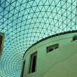 British museum — Stock Photo #11473511