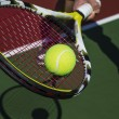 Tennis Forehand Slice from Baseline — Stock Photo