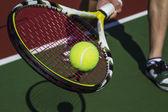 Rebanada de derecha de tenis desde el inicio — Foto de Stock
