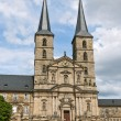Michaelsberg Abbey, Bamberg — Stock Photo