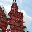 Historical museum in red square, Moscow, Russia — Stock Photo