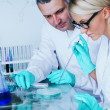 Chemical lab — Stock Photo #10910550