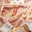 5000 rubles - Stock Photo
