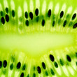 Stock Photo: Kiwi slice